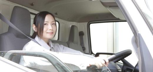 トラックの長距離輸送で後輩女とペアを組まされた結果wwww
