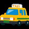 破水した私「産まれそうなんです!病院までお願いします!」タクシー「勘弁してください!」→ 全部乗車拒否を食らった結果…