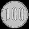 小1だった頃のこと。 いじめリーダー「ノート破られたくなかったら全員に100円おごれよ!」私「わかった…」 自分はお年玉貯金を崩して払った → その三時間後、トンデモナイ展開に…